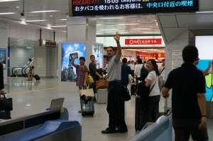 Time to say Goodbye @Osaka Station